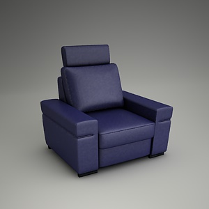 Split Armchair 3d model